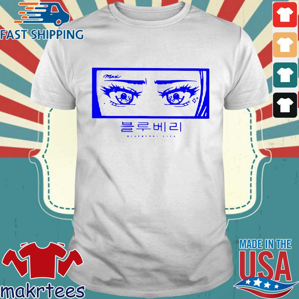 Max blueberry eyes shirt